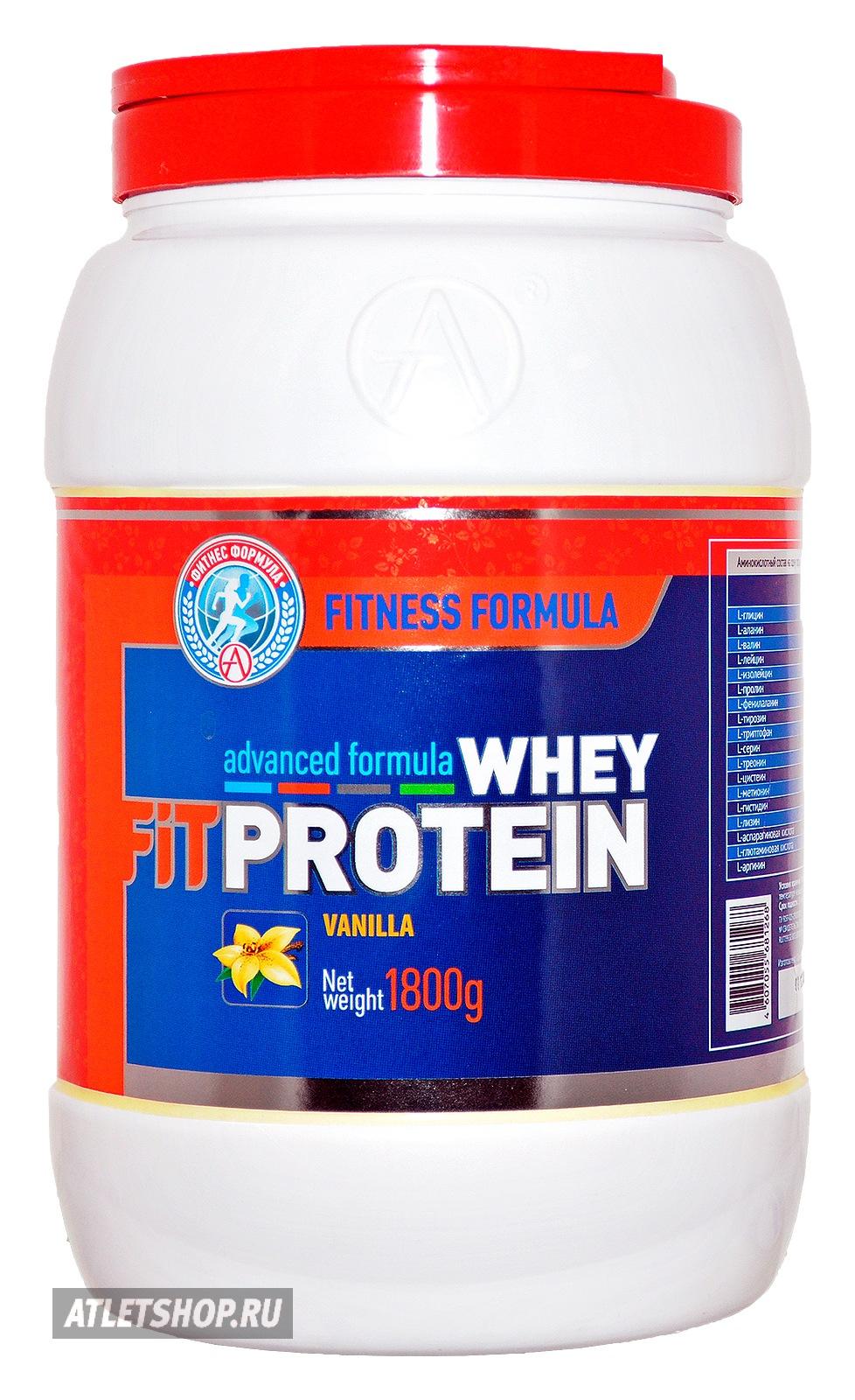 спортивное питание витамин в1